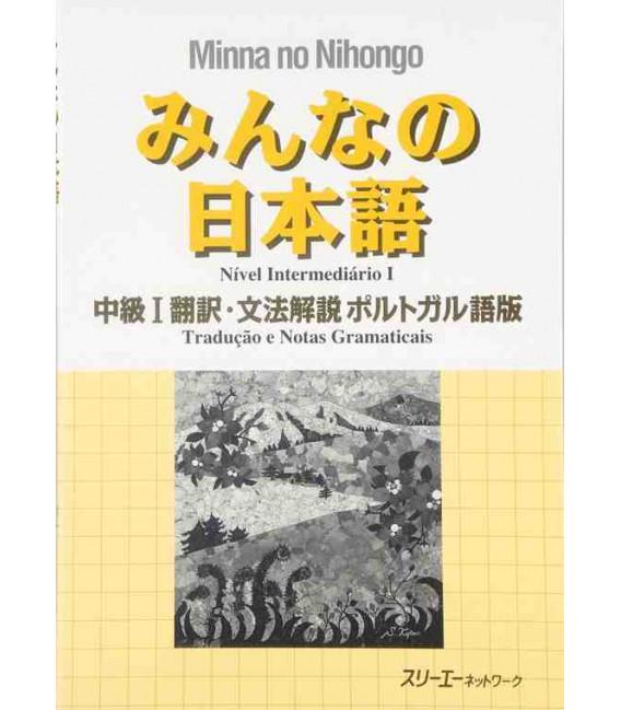 Minna no Nihongo - Intermediate level 1 - Translation & Grammar Notes in Portuguese (Chukyu 1)