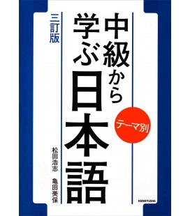 Chukyu kara manabu nihongo: Temabetsu (3rd edition) - Incl. audio download