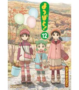 Yotsuba to! Vol.12