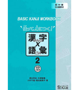 Basic Kanji Workbook Vol 2. (Incl. audio CD)