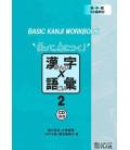 Basic Kanji Workbook Vol 2. (Incl. audio CD)