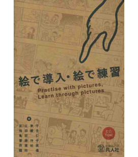 Practice with pictures, Learn through pictures (Incl. CD ROM)