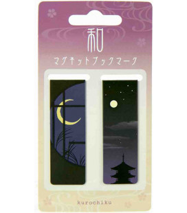 Magnetic bookmarkers Kurochiku (Kyoto)- Night model