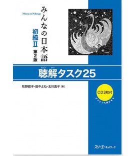Minna no Nihongo Elementary 2 - Listening Task 25 (Shokyu 2 - Chokai tasuku 25) Second Edition - Includes 3 CD