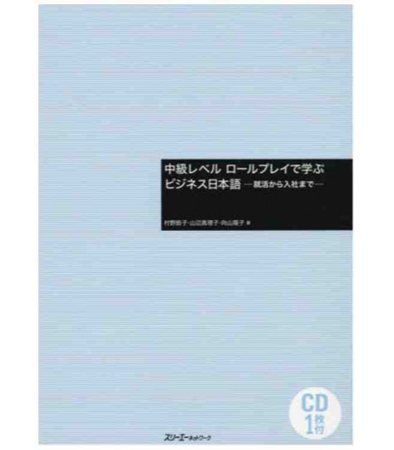 Learning Business Japanese with role-playing (Intermediate Level) - Included CD
