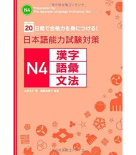 Preparation for The Japanese Language Proficiency Test N4 (Kanji, Vocabulary, Grammar)