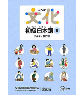 Bunka Shokyu Nihongo 2 (New Edition) Includes 2 MP3 CDs