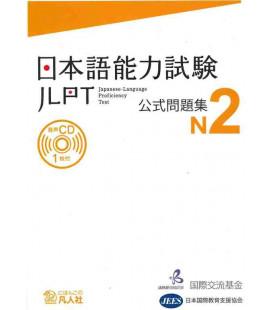 JLPT Koshiki Mondaishu N2 (Book + CD)