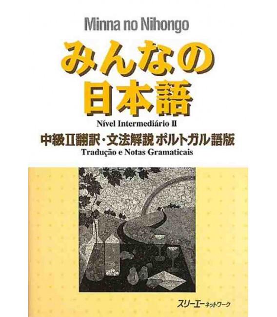 Minna no Nihongo Chukyu II - Translation & Grammar Notes in Portuguese