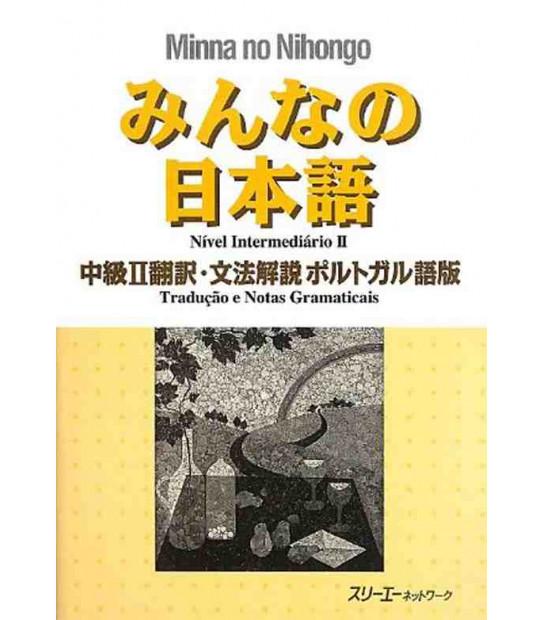 Minna No Nihongo 2 Grammatical Notes Pdf