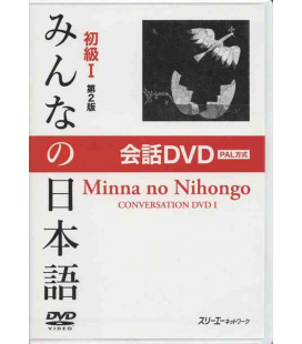 Minna No Nihongo Elementary 1- Conversation DVD PAL (Kaiwa - Shokyu 1) Second edition