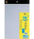 Water Calligraphy Paper -  Kuretake KN37-30 (1 sheet)