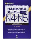 Nihongo Nouryoku Shiken: Super Moushi JLPT N4 and N5 (Incluye 2 CD)