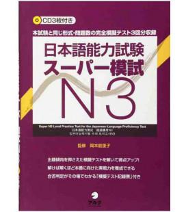 Nihongo Nouryoku Shiken: Super Moushi JLPT N3 (Incluye 3 CD)