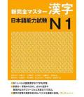New Kanzen Master JLPT N1: Kanji