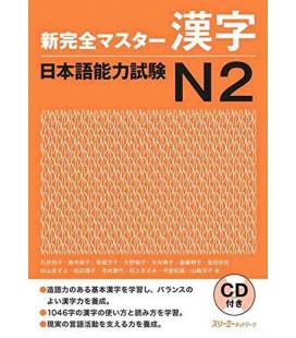 New Kanzen Master JLPT N2: Kanji (Includes 1 CD)