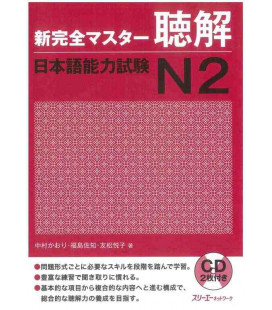 New Kanzen Master JLPT N2: Listening (Includes 2 CD)