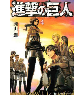 Shingeki no Kyojin  (El ataque de los titanes) Vol. 4