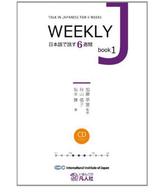 Weekly J (Talk in Japanese for 6 Weeks) - Book 1 (Incluye 2 CDs)