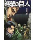 Shingeki no Kyojin (Attack on Titan) Vol. 5