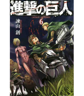 Shingeki no Kyojin (Attack on Titan) Vol. 6