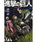 Shingeki no Kyojin  (Attack on Titan) Vol. 6