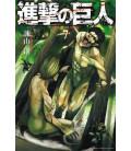 Shingeki no Kyojin (Attack on Titan) Vol. 7