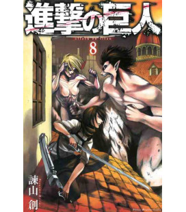Shingeki no Kyojin (Attack on Titan) Vol. 8