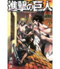 Shingeki no Kyojin (Attack on Titan) Vol. 8