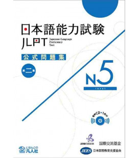 JLPT Koshiki Mondaishu N5 - Second Edition (Book + CD)