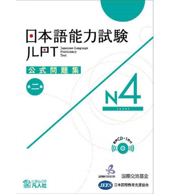 JLPT Koshiki Mondaishu N4 - Second Edition (Book + CD)