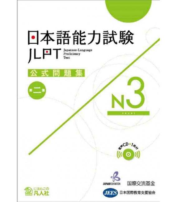 JLPT Koshiki Mondaishu N3 - Second Edition (Book + CD)