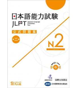 JLPT Koshiki Mondaishu N2 - Second Edition (Book + CD)
