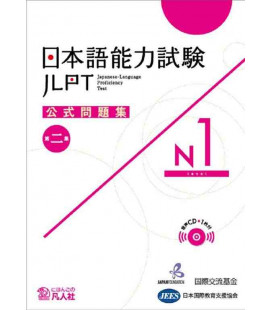 JLPT Koshiki Mondaishu N1 - Second Edition (Book + CD)