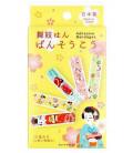 Kurochiku Adhesive Bandages - Made in Japan - Maiko