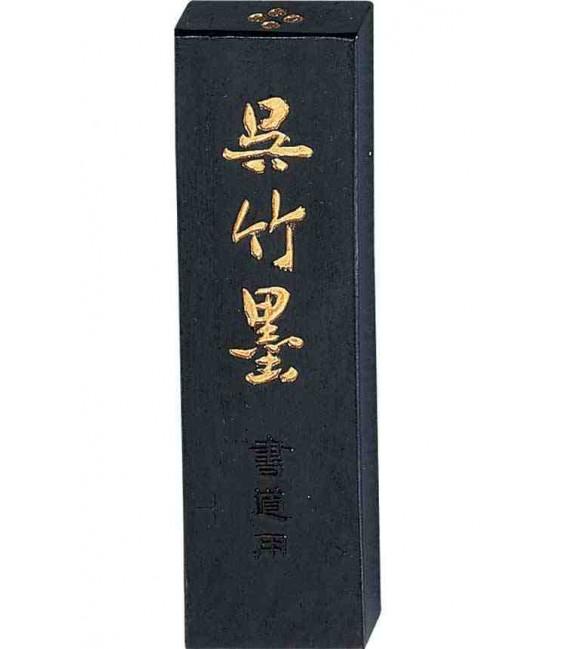 Solid ink stick Kuretake Model: AA4-15
