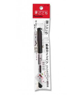 Kuretake Fude Brush Pen - Fudegokochi LS1-10 - Regular
