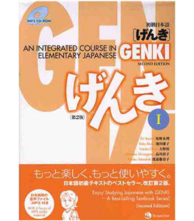 Genki: An Integrated Course in Elementary Japanese 1 - Textbook (2nd edition - includes CD-ROM MP3)
