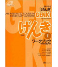 Genki: An Integrated Course in Elementary Japanese 1 -  Workbook (2nd edition - includes CD-ROM MP3)