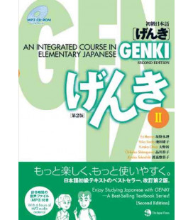 Genki: An Integrated Course in Elementary Japanese 2 - Textbook (2 edition-includes CD-ROM MP3)