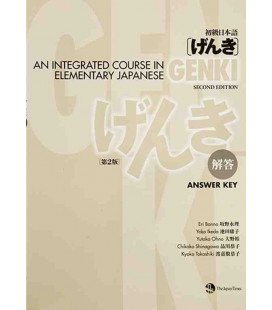 Genki: An Integrated Course in Elementary Japanese- Answer Key- Vol. 1 and 2 (2nd edition)
