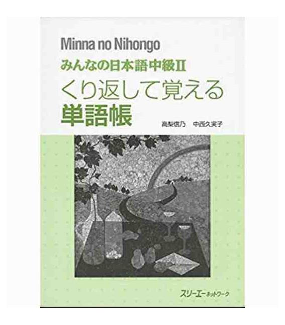 Minna no Nihongo - Intermediate level 2 - Vocabulary (Chukyu 2 - Tangocho)