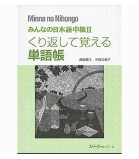 Minna no Nihongo- Intermediate 2 (Vocabulary)