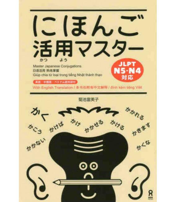 Master Japanese Conjugations - JLPT N4 . N5 (Noken N4 y N5)