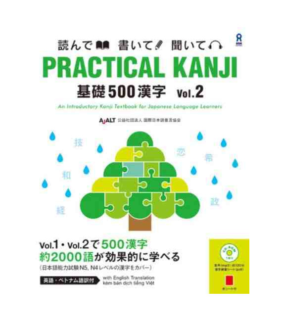Practical Kanji - An Introductory Kanji Textbook - 500 Kanji Vol. 2