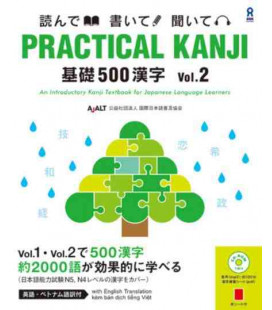 Practical Kanji - An Introductory Kanji Textbook - 500 Kanji Vol. 2- includes CD (JLPT 4 and 5)