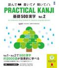 Practical Kanji - An Introductory Kanji Textbook - 500 Kanji Vol. 2