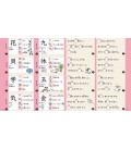 Shougaku Zen Kanji Oboeru Card - 1026 tarjetas de kanji + Anillas