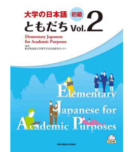 Elementary Japanese for Academic Purposes Vol. 2 (Includes CD)