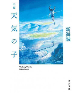 Tenki no Ko (Weathering With You) Japanese novel written by Makoto Shinkai